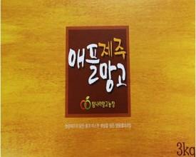 제주명품 애플망고(21년6월수확예정)